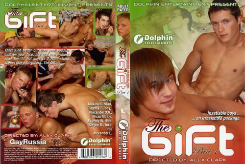The Gift  Part vol.1