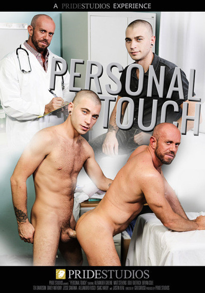 Personal Touch (2016)