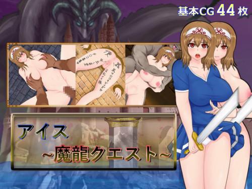 Ais Magic World Quest Hentai games