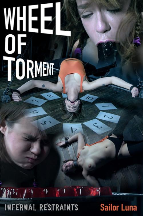 InfernalRestraints - Sailor Luna - Wheel of Torment