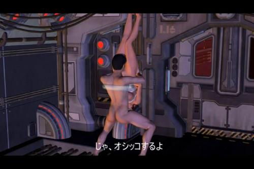 Teacher abductee 3D Porno