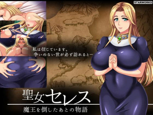 Saint Ceres - story after defeating the demon king - Super RPG Game