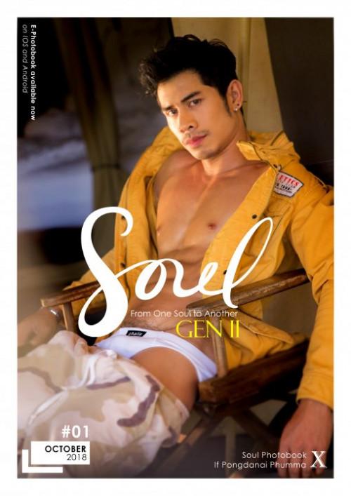 Soul Part 1