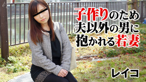 Reiko – A Married Woman Having Sex with A Friend to Get Pregnant