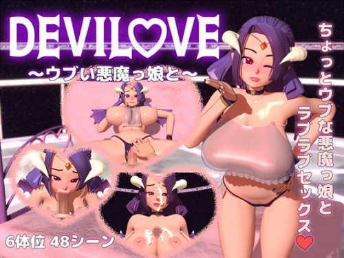 And  DeviLove naive Tsu devil