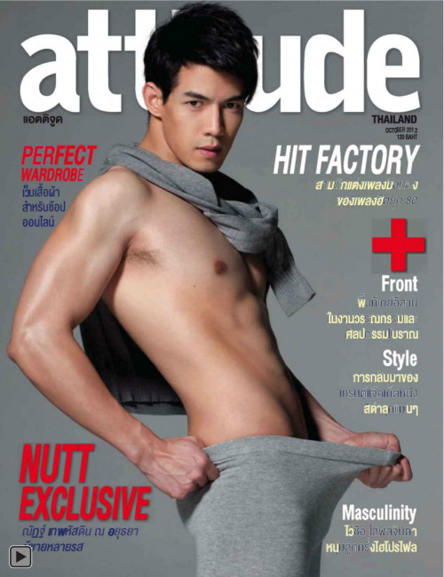 Attitude October 2012 Gay Pics