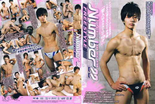 Number vol.22 - Freestyle Asian Gays