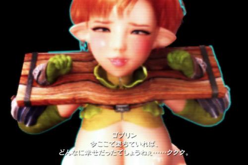 The Captive Princess Prin 2 Vol.2