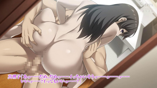 Aisuru tsuma, Mariko no furin houkoku