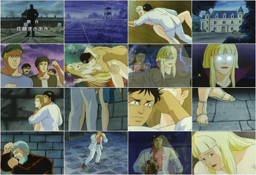 Violence Gekiga Shin David No Hoshi: Inma Densetsu