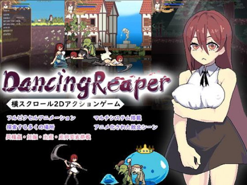 Dancing Reaper [2021,ADV,Action,Platformer]