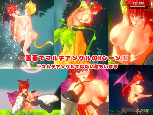Futanari Succubus ReaseLotte Adventure 4 Mastema's Conspiracy Ver. 1.1