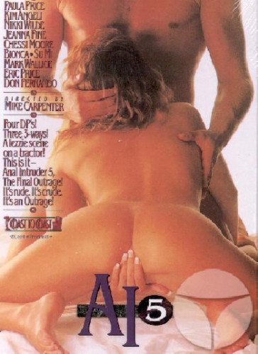 Anal Intruder Five: The Final Outrage (2003)