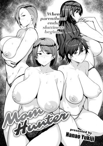 Nanao Yukiji [Inverted nipples,Teacher,Double penetration]