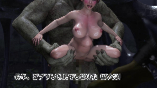 Ariel - Noble Elf Girl Turned Into the Goblin Chief's Sex Slave