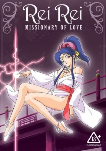 Rei-Rei: Missionary Of Love Ep. 1 [1994,Romance,Fantasy,Softcore]