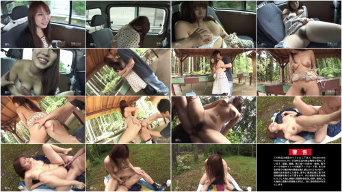 Sexy Eri Makino Part 4