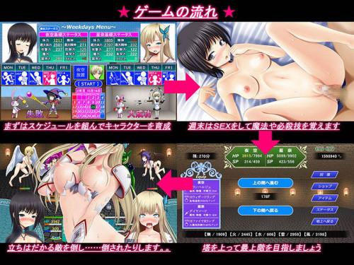 TSO - Tomodachiga Sukunai Offline [2020,Girl,Big Breasts,Fantasy]