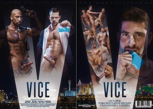 Vice (2017)