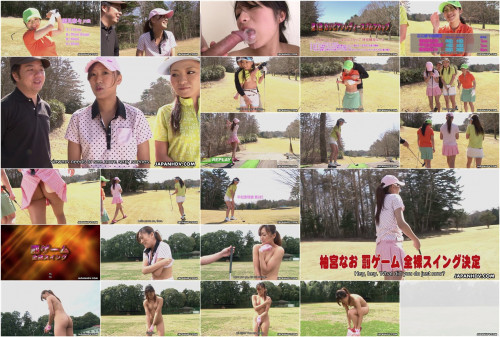 Nao yuzumiya undresses after making a elementary mistake