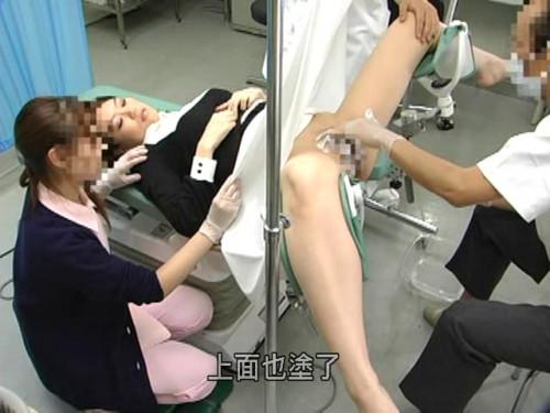 Gynecology Gynecology Hidden Camera Jap 6