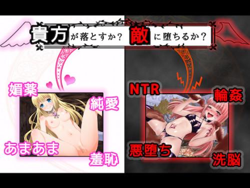 Fallen High-Born Girls RPG [2019,Princess / Queen,NTR / Cuckoldry,Kitsune / Fox girl]