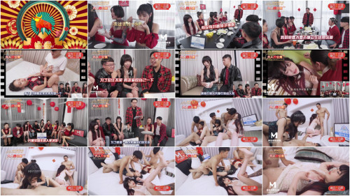CNY Hotpot Watch Party Orgy (MD100-2)