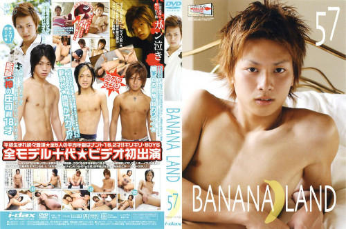 Banana Land vol.57