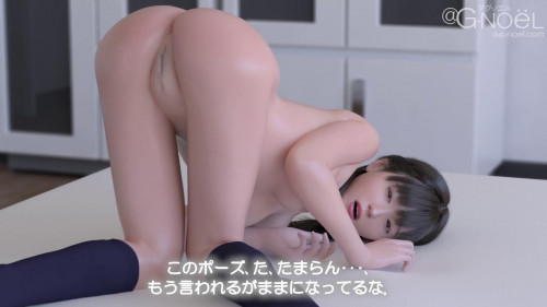 Beauty Asian Sex Toy [2018,Virgin,Creampie,X-Ray]