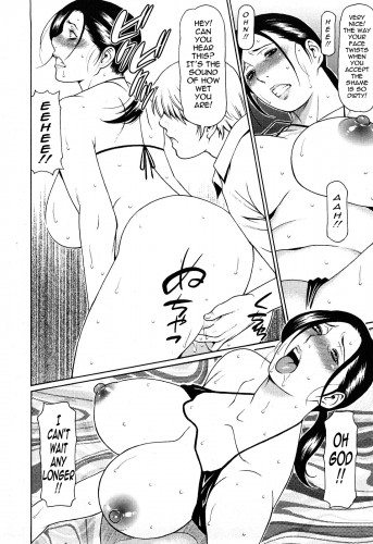 Takasugi Kou Part 5