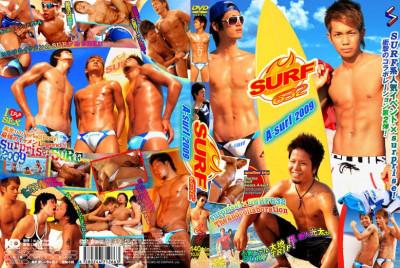 A-surf (2009) - Disc B