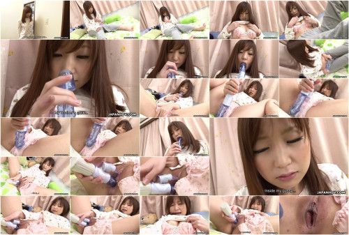 Shino tanaka is masturbating during the time that thinking of her step- brother
