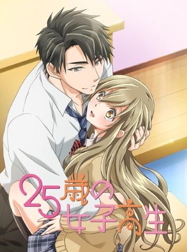 25-Sai No Joshikousei Ep. 1 [Straight,Romance]