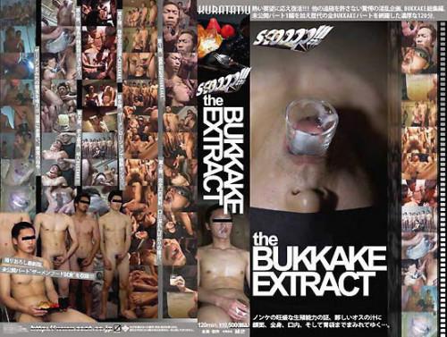 Scooop!!! The Bukkake Extract
