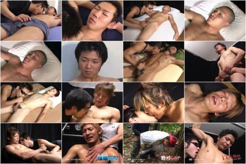 Mania Report 017 - Asian Sex