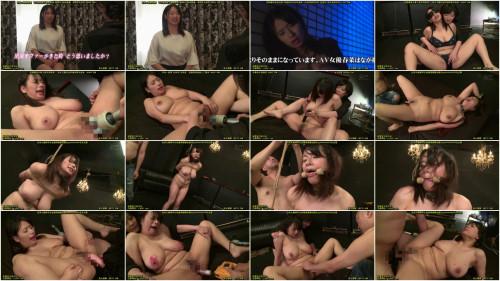 Non-stop Punishment &  16 Hana Haruna