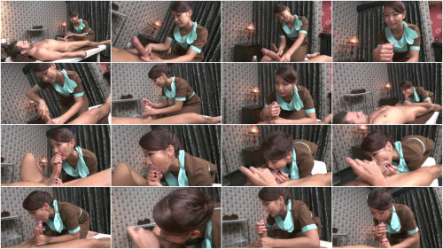 Nami Amami Oil Massage