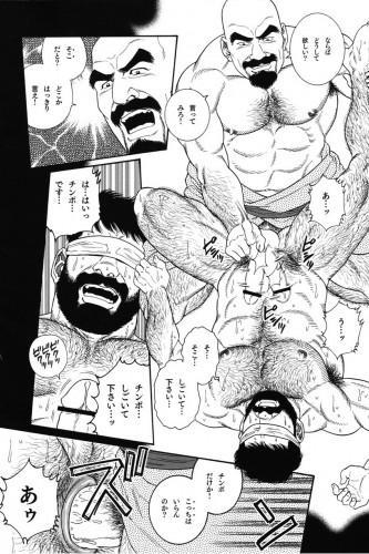 日本人とハード緊縛。 [2018]