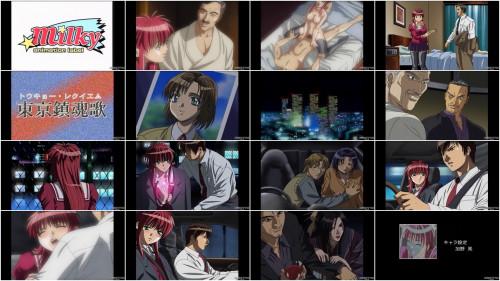 HentaiPros - Tokyo Requiem