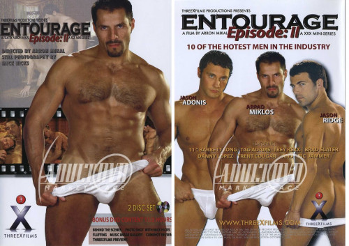 Entourage - Episode II