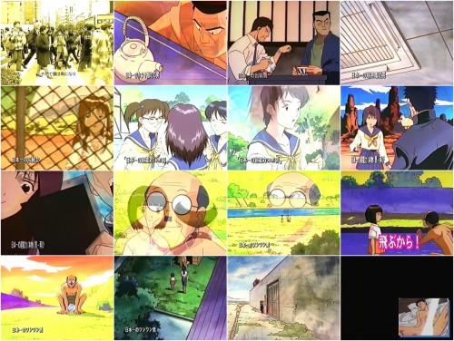 Nippon-ichi No Otoko No Tamashii Vol. II Ep.13-16
