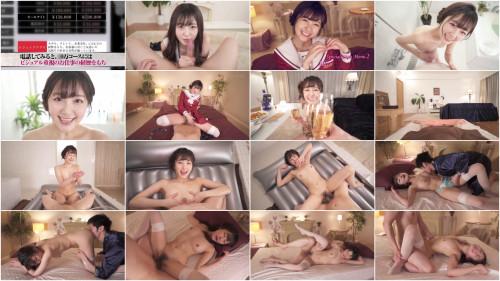 Hikari Aozora No.1 With The Highest Hospitality And Smile