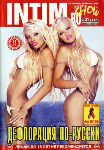 Intim-ru [Magazines]
