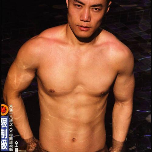 M1 Gay Asian Photos [Gay Pics]