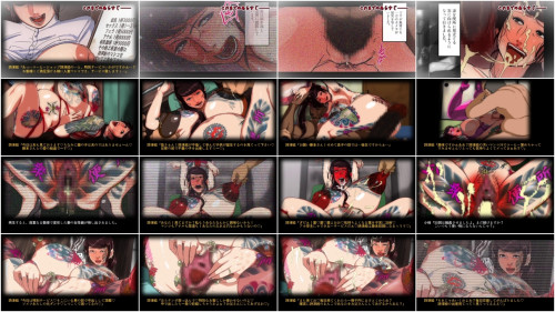 Wife Overrun: Chigirarezuma Part 2