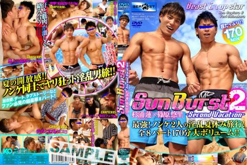 Sun Burst No.2 -Second Vacation-