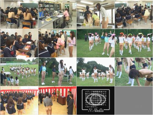 Half Zenra School