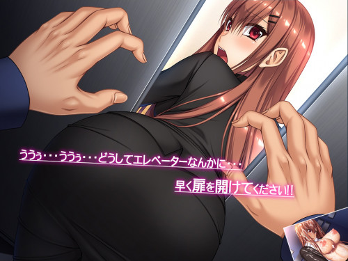 PL  Office Lady Who Looks Good in Stockings Gets Trapped in an Elevator Door [2019,Bukkake,Big tits / Big breasts,Business Clothes]