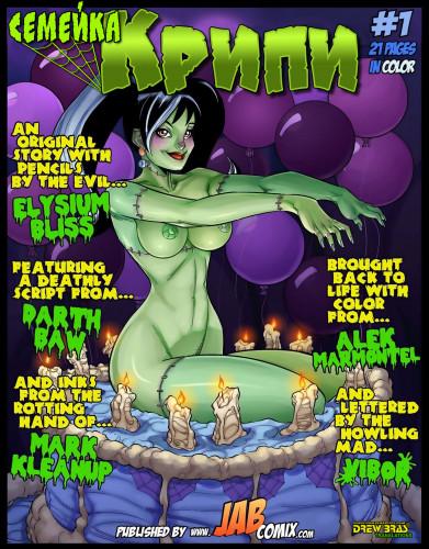 Comics Jab (2017) [2017,oral sex,big tits,lesbians]
