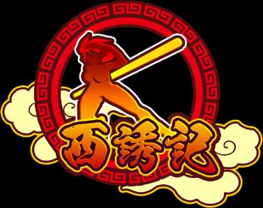 Saiyuki Ver. 1.12